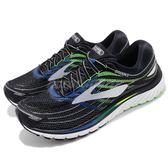BROOKS 慢跑鞋 Glycerin 15 2E Wide 甘油系列 十五代 黑 綠 超級DNA動態避震科技 男鞋【PUMP306】 1102582E012