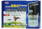 [ 台中水族 ]MR全方位旋風式CO2擴散器400型  特價