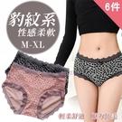法系豹紋蝴蝶結蕾絲內褲 中腰大尺碼內褲 6件組 (M-XL可選)