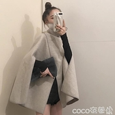 英倫風寬鬆毛呢法式斗篷外套女秋冬2021流行小個子短款洋氣大衣潮 coco