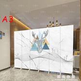 實木折疊屏風現代中式山水隔斷客廳時尚酒店臥室辦公室折屏扇igo  韓風物語