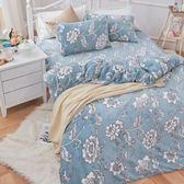 法蘭絨 / 雙人【芬妮雅】含兩件枕套  鋪棉床包薄被毯組  戀家小舖AAR215