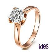 鑽石戒指 ides愛蒂思極致完美璀璨一克拉八心八箭完美車工