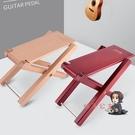 吉他腳踏板 吉他腳踩凳踩腳凳吉他腳踏板古典吉他腳凳吉他腳蹬腳架實木 2色
