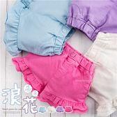 波浪層次彈性短褲褲裙~共4色(270155)★水娃娃時尚童裝★