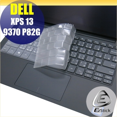 【Ezstick】DELL XPS 13 9370 P82G 奈米銀抗菌TPU 鍵盤保護膜 鍵盤膜