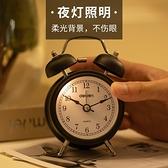 鬧鐘 小鬧鐘機械大聲音鬧鈴創意個性學生用懶人時鐘簡約起床兒童【幸福小屋】