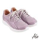 A.S.O機能休閒 萬步健康鞋 牛皮拼接透氣網布休閒鞋-淺紫