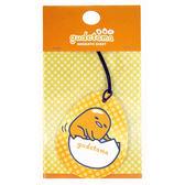 【三麗鷗】蛋黃哥 香香片(橙花)X3