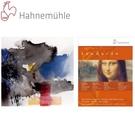 德國Hahnemuhle-Leonardo水彩紙本106-281-85 (24x32cm)-10張 / 本