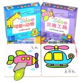 兒童拼圖 8張盒裝小紅花 0-2-3歲寶寶拼圖幼兒童早教益智拼板玩具親子游戲 米蘭街頭