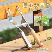 拔草器 除草工具養花種花家用鐵鍬小鏟子野菜不銹鋼農用起苗器ATF 智聯