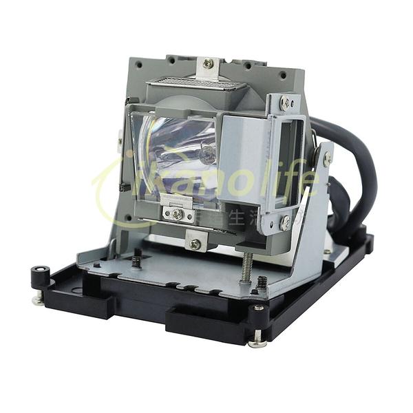 VIVITEK原廠投影機燈泡5811100784-SU/適用機型D925TX、D927TW、D929TX
