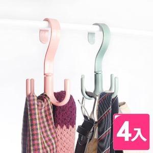 【AXIS 艾克思】可360度旋轉多用途四爪絲巾領帶掛勾_4入粉紅+粉綠