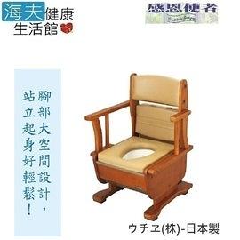 【預購 海夫健康生活館】馬桶 木製移動廁所 標準型 日本製(T0666)