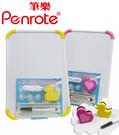 筆樂PENROTE A4磁性白板(附白板筆、板擦) 個 KC0182  /個 (板擦造型廠商隨機出貨,恕無法指定)