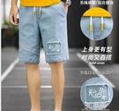 牛仔短褲男2021年新款夏季潮牌中褲寬鬆外穿ins潮流工裝五分褲子 3C優購