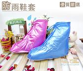 防水鞋套.防雨鞋套.鞋子的雨衣.下雨、防水、梅雨.機車可用【鞋鞋俱樂部】【906-G63】