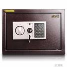 得力保險箱家用辦公全鋼入墻床頭45CM小型密碼鑰匙保險櫃保管箱 3C優購