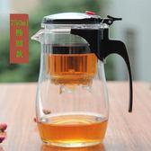玻璃茶壺飄逸杯泡茶器耐熱玻璃花冷水壺·樂享生活館