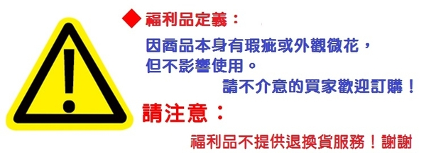 ◎【福利品】華為 HUAWEI Ascend P6 / P7 / P8 / P8 Lite 晶鑽系列 保護殼 保護套 軟殼 果凍套 手機殼 背蓋