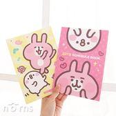 【2019年日誌手冊筆記本A5 卡娜赫拉】Norns 記事手帳本 正版Kanahei 行事曆 月曆 年度計畫表 P助兔兔