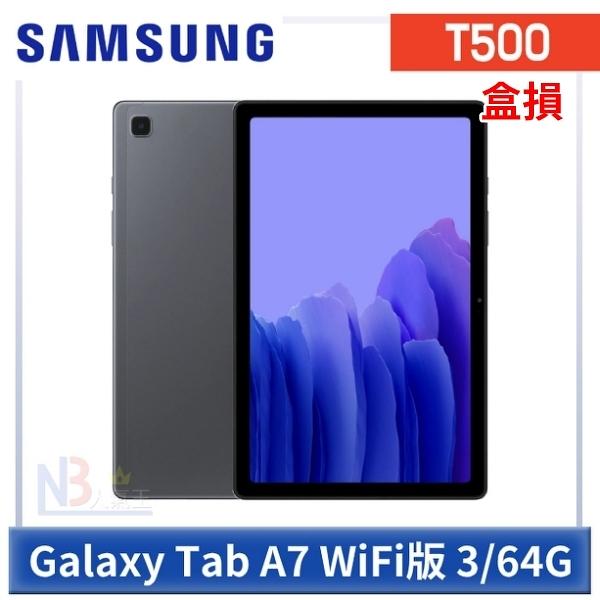 【福利品】 Samsung Galaxy Tab A7 10.4 吋 平板 (3G/64G) T500 WiFi版