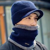 5折 帽子男冬天 針織套頭帽時尚韓版套頭帽加絨加厚男士毛線帽子冬季〖米娜小鋪〗
