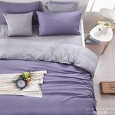 床包被套組  1.8床上被子四件套被單被套1.5m單人三件套