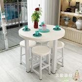 餐桌椅簡約現代圓桌洽談桌小戶型圓桌餐桌椅休閒咖啡桌小圓桌椅子組合XW