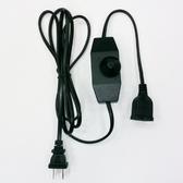 AC LED微調電線