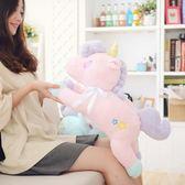 獨角獸毛絨玩具少女夢幻玩偶雙子星公主抱睡抱枕公仔網紅公仔