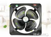 排風扇 排氣扇大風力工業鐵質排風扇14寸換氣扇廚房窗台油煙抽風機 傾城小鋪