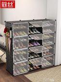 經濟型防塵多層組裝家用省空間鞋架多功能簡約現代門廳櫃 道禾生活館igo