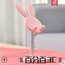 兔子懶人手機支架桌面可升降直播電話ipad支座pad追劇神器支撐萬能通用放平板 百分百