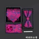 六件套領帶男士正裝商務休閒韓版結婚新郎懶人拉錬領結方巾領帶夾「時尚彩紅屋」