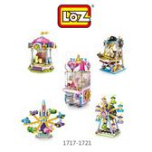 【現貨+預購】LOZ 迷你鑽石小積木 樂園系列 摩天輪 旋轉木馬 樂高式 益智玩具 組合玩具 原廠正版