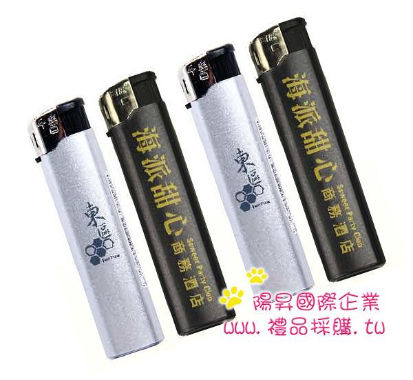 電子烤漆打火機 (印製廣告打火機客製化禮品系列) 1200支/件 只要10100元/件(含版費及單色印製)