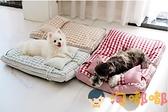 全可拆洗寵物墊子四季通用貓狗窩床寵物窩【淘嘟嘟】
