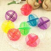 ◄ 生活家精品 ►【Q237-1】水晶色系洗衣球(單入) 纏繞 打結 護洗 洗衣機 清洗 去毛 乾淨 洗淨 洗滌