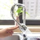 新式廚房防濺水起泡器龍頭嘴延長萬向噴頭花灑過濾旋轉出水節水器