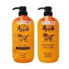 日本純藥馬油保濕洗髮精/潤絲精 1000ml