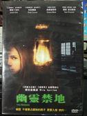 挖寶二手片-P04-279-正版DVD-電影【幽靈禁地】-賈斯丁克科 托尼庫倫 尚恩衛斯特 湯姆波沃斯特