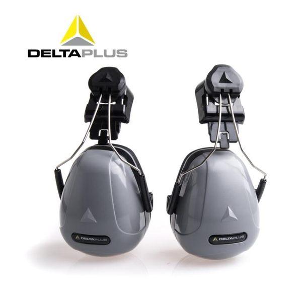 安全帽專用防干擾隔音耳罩防噪音工業工廠工地施工用降噪xx9126【Pink中大尺碼】