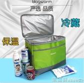 保冷袋 25L便攜保溫包大號戶外冷藏保鮮冰包防水便當包小號外賣保溫箱DF 瑪麗蘇
