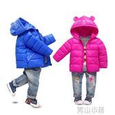 兒童羽絨服輕薄款嬰兒寶寶羽絨服男女童大中小童連帽外套 青山市集