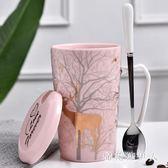 馬克杯 圣誕小鹿粉色少女心陶瓷杯子北歐情侶水杯咖啡杯 AW9806【棉花糖伊人】