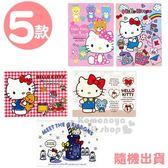 〔小禮堂〕Hello Kitty 學童墊板《5款隨機.粉/米/紅/白》桌墊.注音表.乘法表 4713791-96199