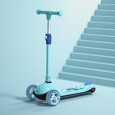 滑板車 兒童滑板車2歲3-6-12以上8溜溜車寶寶踏板車滑滑車六一禮物【幸福小屋】