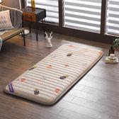 床墊床褥1.5m床1.8m床海綿墊榻榻米地鋪睡墊學生宿舍0.9床墊1.2米